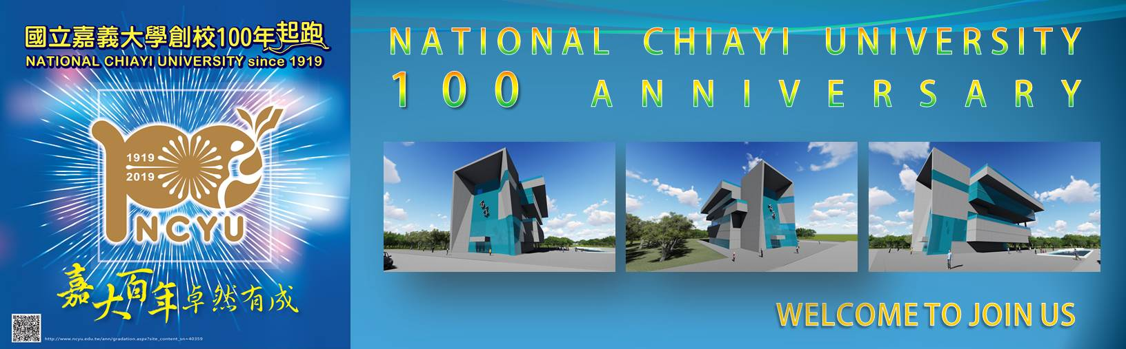 NATIONAL CHIAYI UNIVERSITY 100th ANNIVERSARY