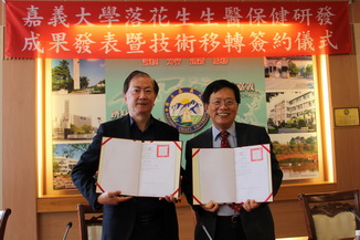 NCYU President Chiou(right) and Zhang Yong-Lin, chairman of Hong Zhuang. sign a technology transfer contract