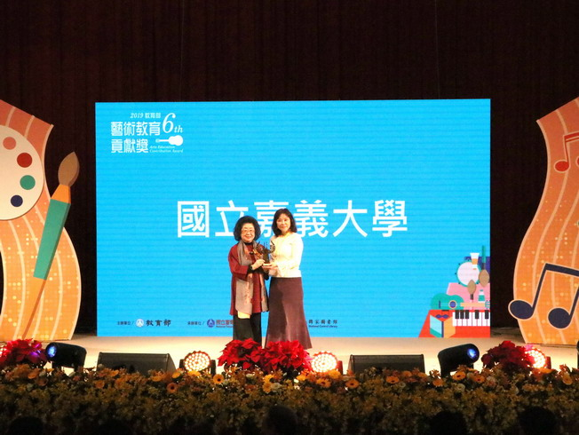 Tzeng Yu-fen (right), Chairperson of the Music Department, NCYU, received the the MOE's 6th Arts Education Contribution Award 2019 on behalf of the university.