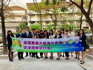 A group photo of NCYU teachers and students at Kasetsart University (KU), Thailand.