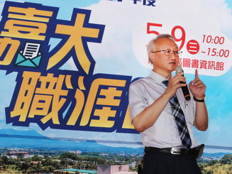 NCYU President Chyung Ay attended the event and delivered a speech.