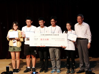 Zhang Zhijun, President of the Association for Relations Across the Taiwan Straits, (first from right) presented the first prize in the adult category to the team from National Chiayi University.