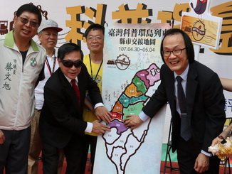 NCYU Vice President Liu Rong-Yi and Chiayi City Mayor Twu Shiing-Jer together pasted an icon on the map as a symbol of receiving the torch.