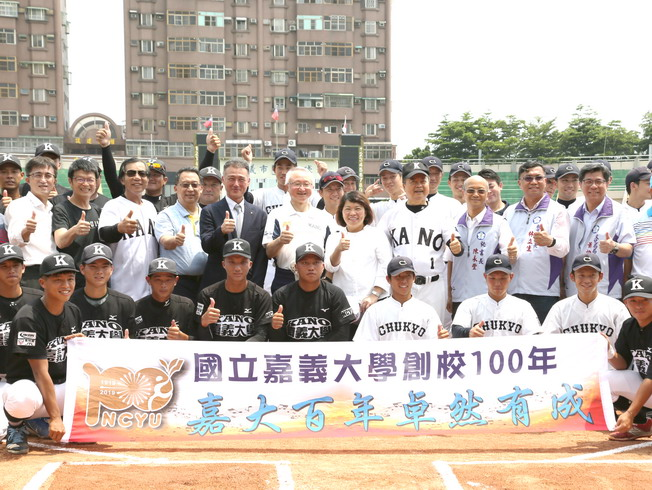 A group photo of the guests of honor, and baseball team members of NCYU and Chukyo University.