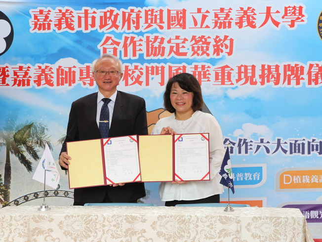 On behalf of the Chiayi City Government, Chiayi Mayor Huang Ming-Hui (right) signed a letter of intent with NCYU President Chyung Ay (left).