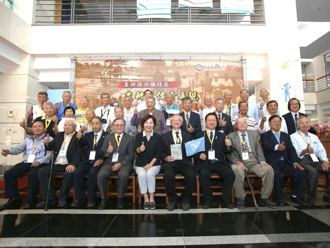 A group photo of NCYU President Chyung Ay, host of the retrospective exhibition of agricultural technical missions, and the guests of honor