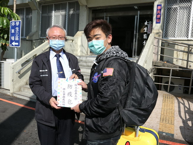NCYU President Chyung Ay presented disease prevention kits to the students.