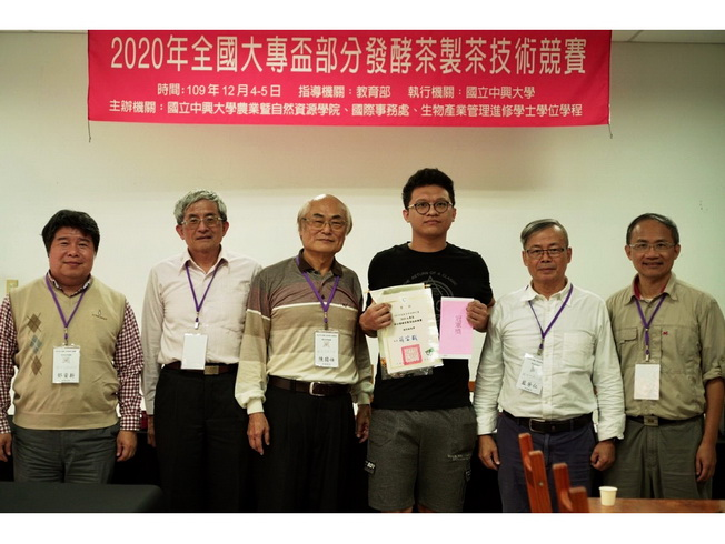 A group photo of Guo Yu-Ming (third from right), who placed first in the bar-shaped category, three members of the judging panel and the organizers
