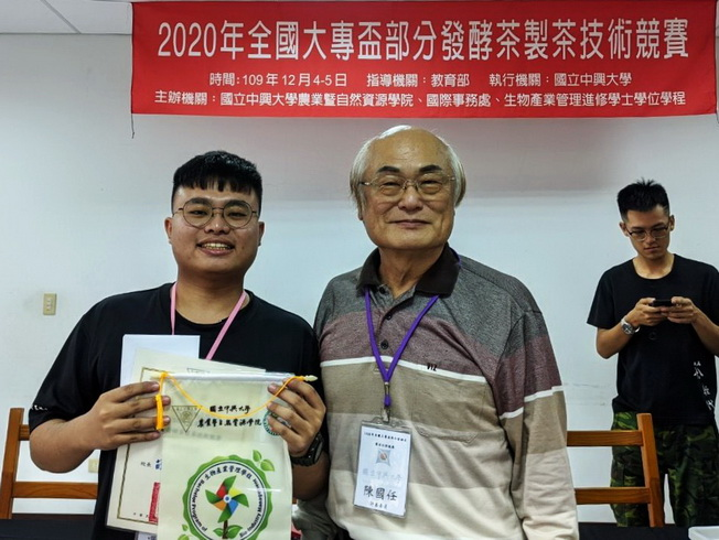 A group photo of Cai Zhe-Ting (left), winner of the runner-up prize in the hemispherical category, and Chen Kuo-Renn (right), one of the members of the judging panel
