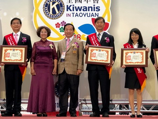 Kiwanis Taiwan President Hsu Chang-Ching presented a certificate of selection.