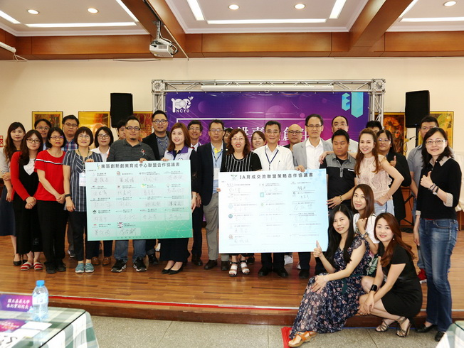 """A group photo taken after cooperation memoranda on forming """"Incubation Alliance, I.A."""" and """"Alliance of Southern Taiwan Innovation and Entrepreneurship Centers"""" were signed."""