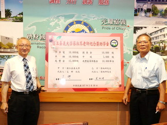 "NCYU President Chyung Ay and Mr. Cai at the end of the signing ceremony for the program entitled ""Ms. Cai Shu-Ling Memorial Scholarship"""