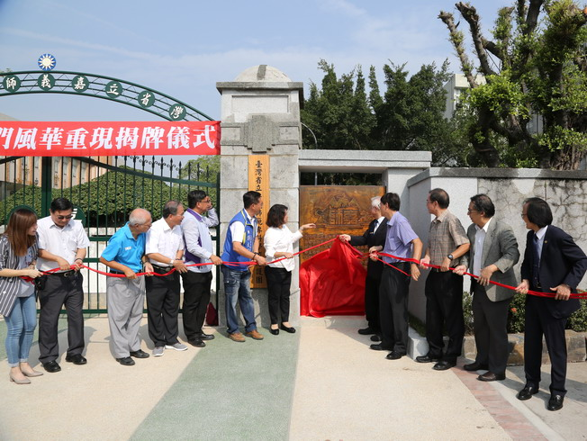 NCYU President Chyung Ay (right) and Chiayi Mayor Huang Ming-Hui (left) unveiled TPCJTC's former main gate with the alumni and other guests of honor.