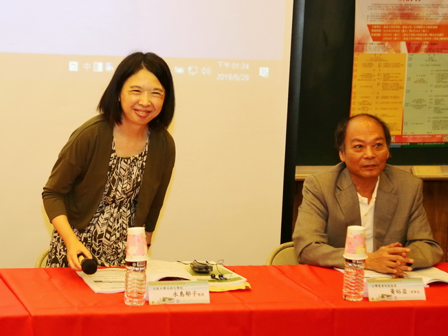 Prof. Ikuko Mizushima (left), Osaka University Law School, was one of the Japanese attendees.