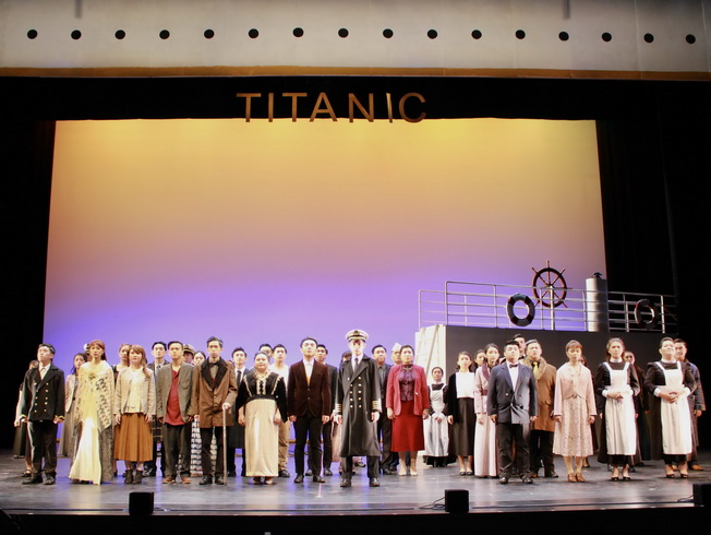 A final chorus by survivors and victims of Titanic.