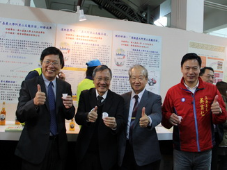 "VIP opening ceremony said, ""Kerry Alishan Oolong big wine"" Good(Left to right:Dr.Chiou, Yih-Yuan 、Dr.Tai, Chein、Chiayi City Deputy Mayor: Si Jin Lee、Legislator Wu Yuren)"