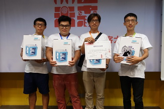 Awarded students left:Deng Xiang-Guan, Fu Guan-Han, Tang Yun-Xiang and Lin Ming Yan( assistant Manager)