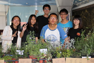 "NCYU Department of Horticulture was hosting ""Horticulture Week: Sweet Grass"" in the Student Activity Center of Lantan Campus."