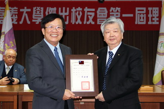 NCYU President Chiou Yi-Yuan(left) presented a certificate of election to Lin Guo-Cun, Chairman of the Distinguished Alumni Association on behalf of the Ministry of the Interior