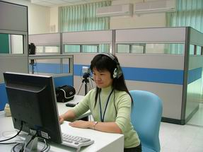 Electronic learning environment