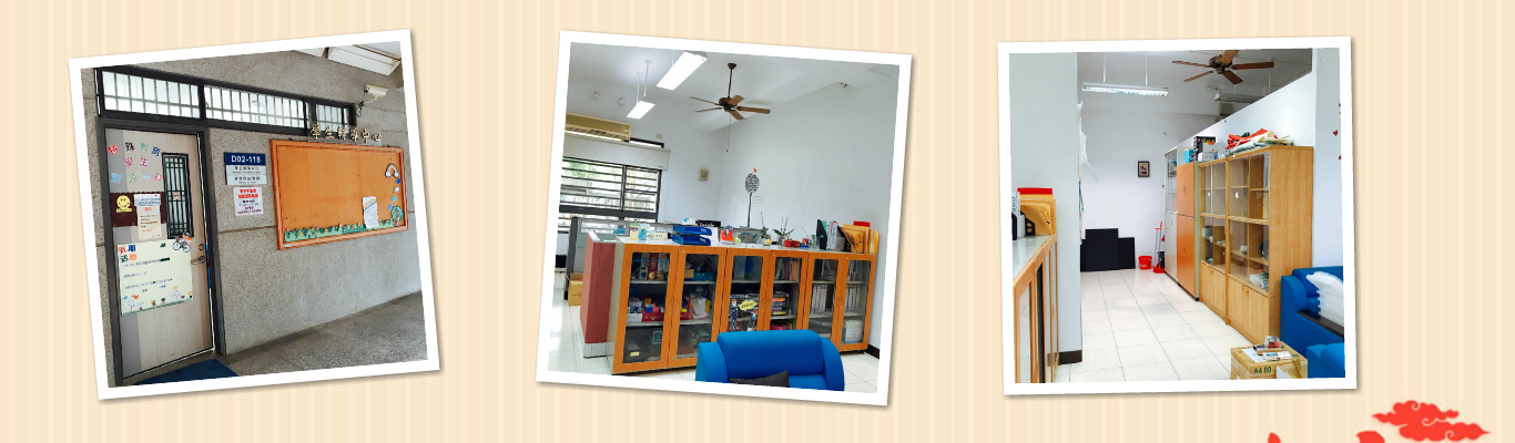 XIN MIN Special Education Student Resource Center