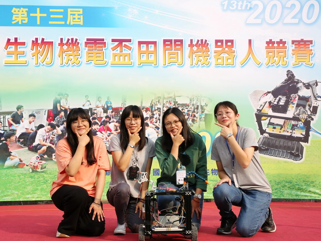"""The first-prize-winning student team, """"Stand Out,"""" (from left to right: Zeng Yu-Ru, Huang Pin-Zhen, Liao Yuan-Xuan and Zhang Jia-Rong) from the Department of Biomechatronic Engineering, NCYU"""
