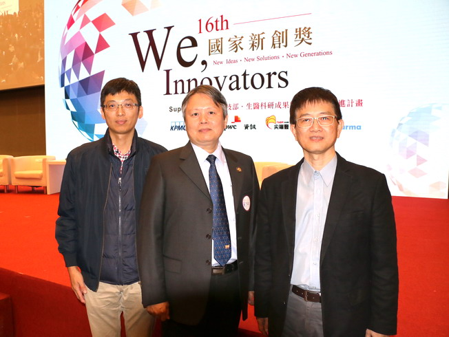A group photo of the Perfume, Essence and Fragrance R&D Team who received the 16th National Innovation Award (From left to right: Associate Professor Jin-Yi Wu, Dean Chen Rui-Xiang and Prof. Li Yu-Jang)