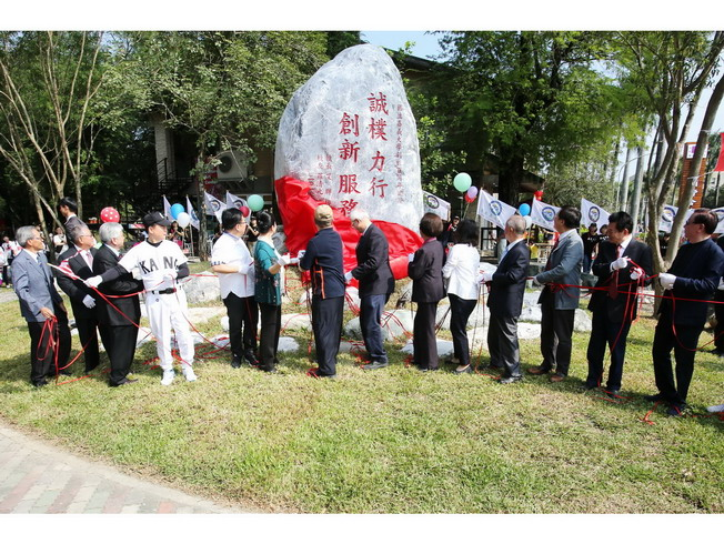 An unveiling ceremony of the 100th Anniversary Stone Inscription, donated by Luo Qing-Yuan, Honorary President of the NCYU National Alumni Association, took place on the anniversary day.