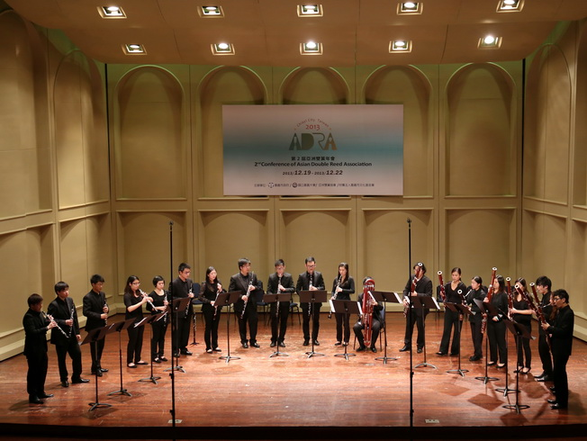 Performance at the 22nd Chiayi City lnternational Band Festival and Asian Double Reed Association Conference
