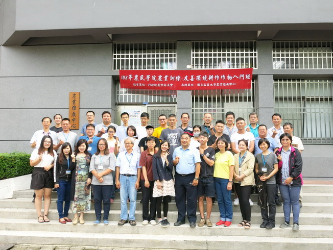 A group photo of the trainees at the Eco-Friendly Farming – An Introductory Class on Crops .