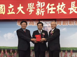 President Handover Ceremony: Former President CHIOU Yi-Yuan (left), Minister of Education PAN Wen-chung (middle), and present President AY Chyung (right)