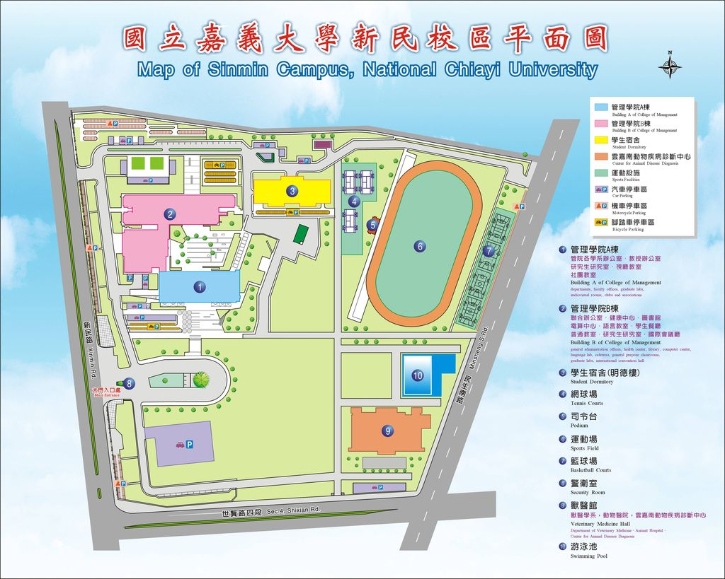 Map of Sinmin Campus, National Chiayi University