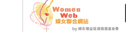 The Foundation of Women's Rights Promotion and Development